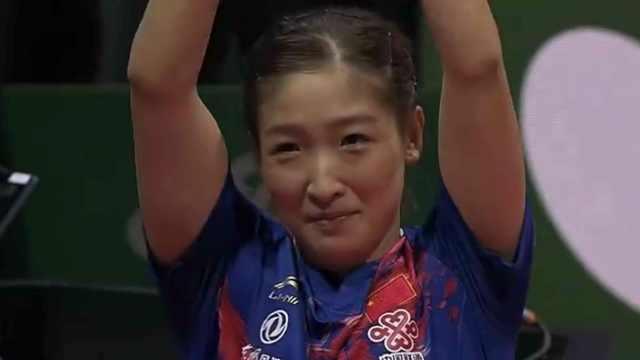 刘诗雯首夺世乒赛女单冠军:我值得