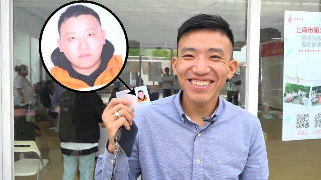 """帅成""""王大陆""""!200斤胖墩减肥成功"""