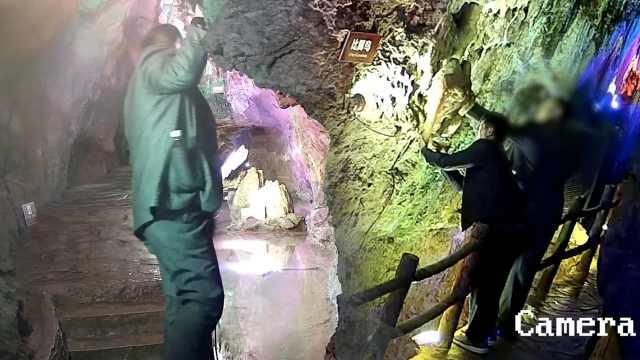 怒了!400万年钟乳石被游客敲断拿走