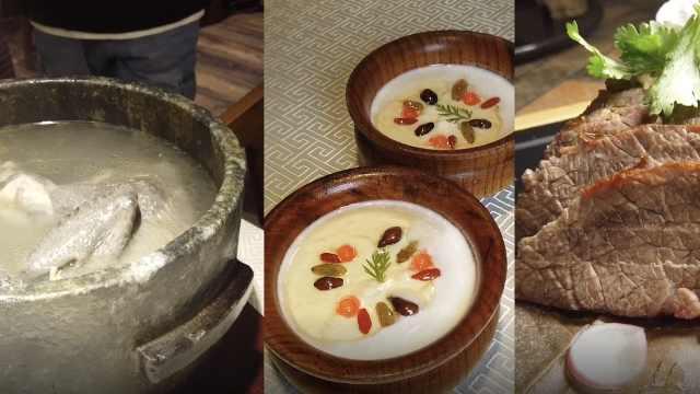 西藏壮汉南京做藏餐:食材多是空运