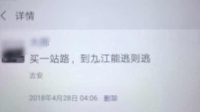 朋友圈炫耀乘车逃票,男子被拘10日