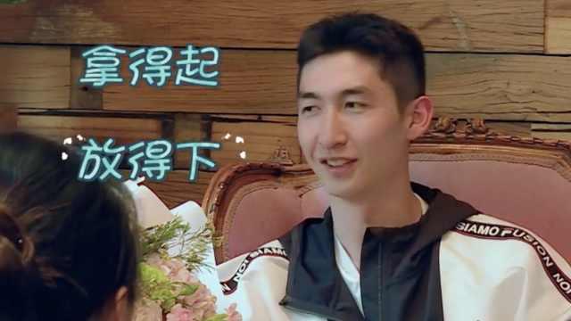 武大靖被曝失恋,全队齐唱分手快乐