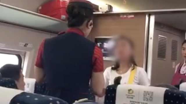 女子高铁拒查票,乘务员反被气哭