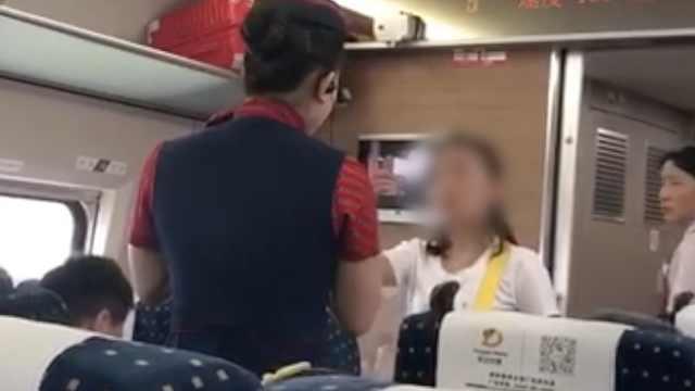 女子拒绝查票气哭乘务员:双方和解