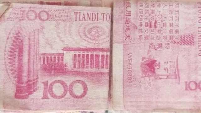 阿婆拿2千元冥币存银行,柜员吓一跳
