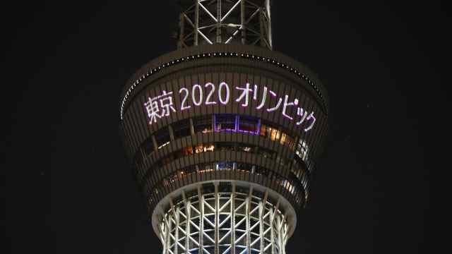 乐观!东京奥运日本预测夺31枚金牌