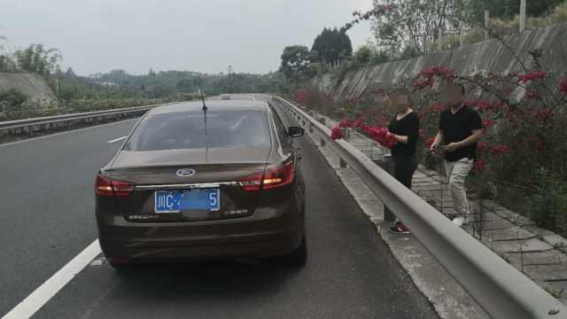 夫妻高速停车忘情采花,2米外是警车