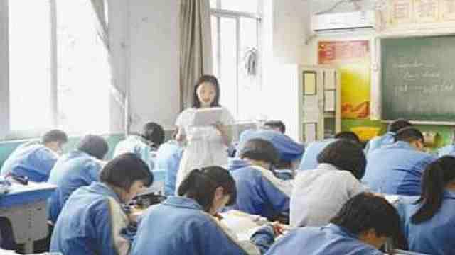 上课回答问题,老师还给发红包?