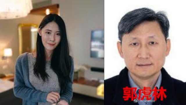 美国入学舞弊案一中国富豪疑通缉犯