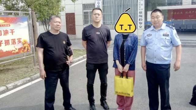 女逃犯诈骗330万,警方微信约饭抓获