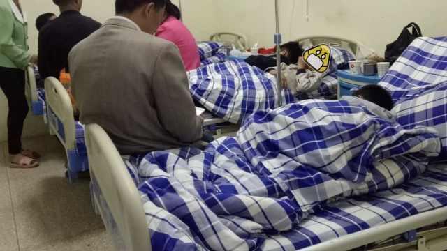 宜宾30学生腹痛住院,多部门已介入