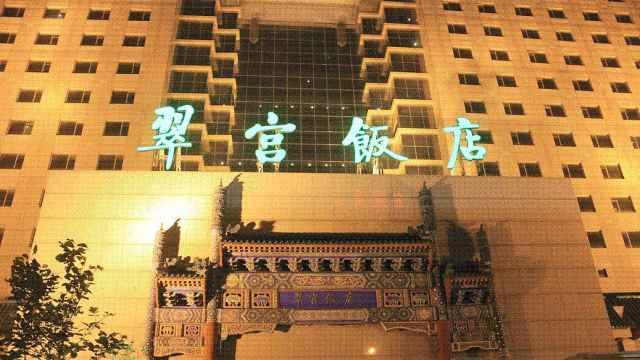 刘强东退任北京翠宫饭店经理