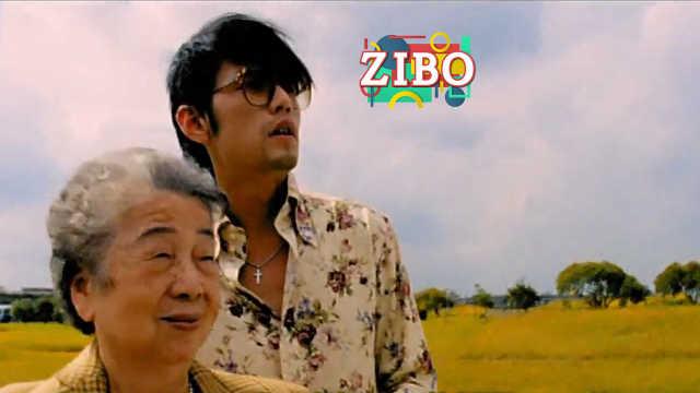 周杰伦《外婆》 | ZIBO