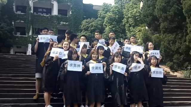 大学生拍花式毕业照,高举
