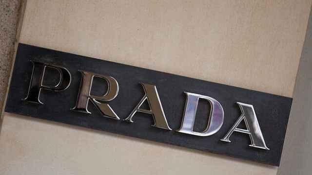 Prada宣布2020年起不再使用皮草