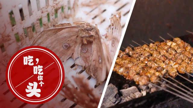 东北特有!飞蛾成烧烤店必点美食