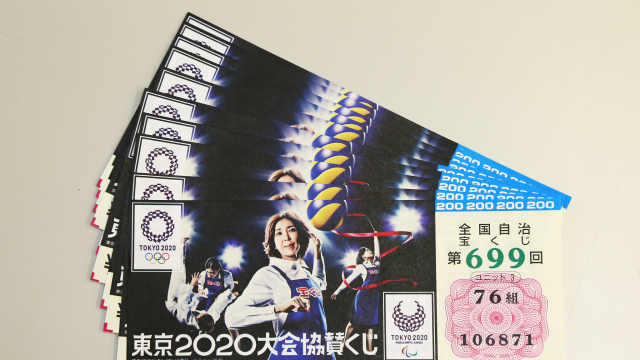 东京奥运门票发售,中国观众最捧场
