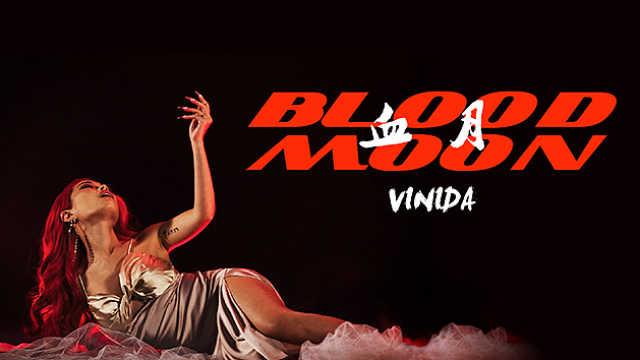 萬妮達《血月BLOOD MOON》官方MV