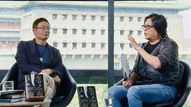 高晓松评麦家新书:失去任务的天才