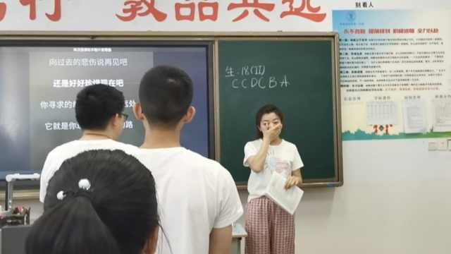 高考生最后1课齐唱歌,老师瞬间泪目