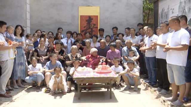 103岁老人五世同堂,生活规律不吃肉