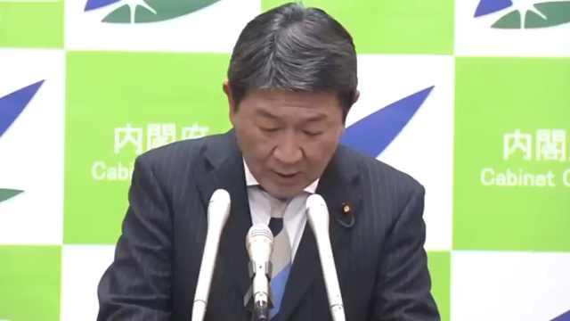 日本三四十岁人士陷就职冰河期