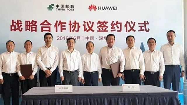 中国邮政华为结为全面战略合作伙伴
