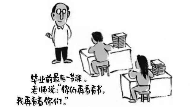 高校老师漫画成高考作文:很意外