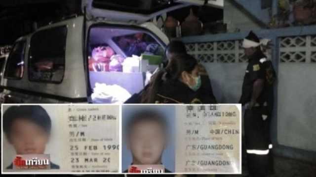 泰国五星酒店发现两名中国男子遗体