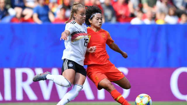 首战失利!女足0-1憾负夺冠热门德国