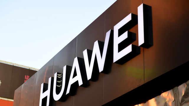 中国公司5G专利占全球36%