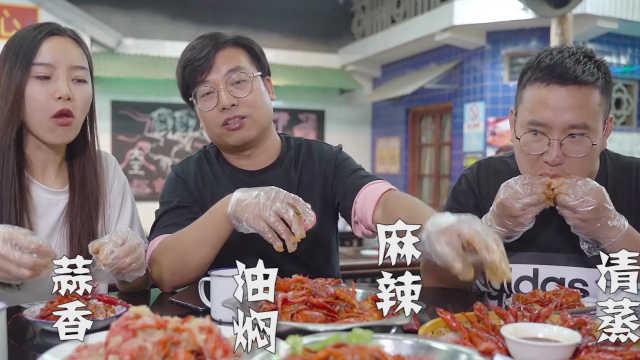 小龙虾吃到撑?3人吃8斤