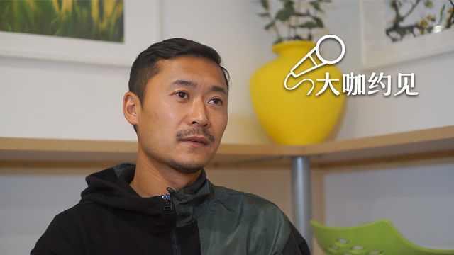 留洋老将:中国足球本该有20个武磊