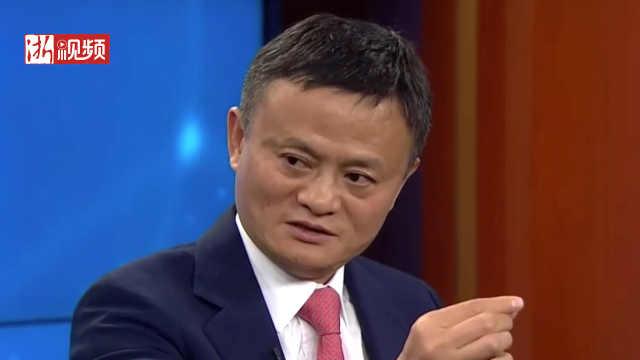 联合国发布报告,马云任联合主席