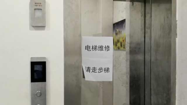握手言和!6考生被困电梯事件和解
