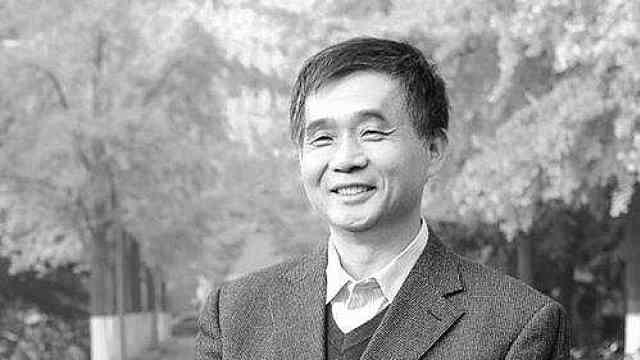 中国工程院院士宁滨因交通意外逝世