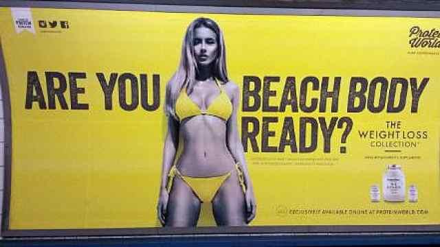 正式实施!英国禁性别歧视商业广告