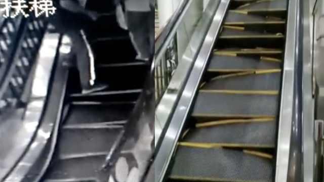 商场扶梯突然断裂,两市民飞奔逃走