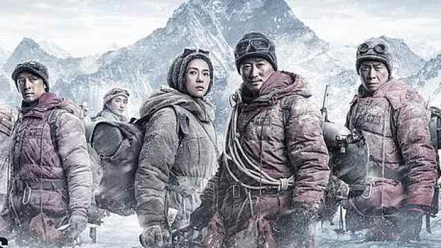 攀登者亮相上海电影节,致中国精神