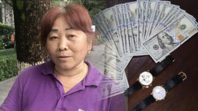 保洁阿姨捡80万巨款:可以买套房了