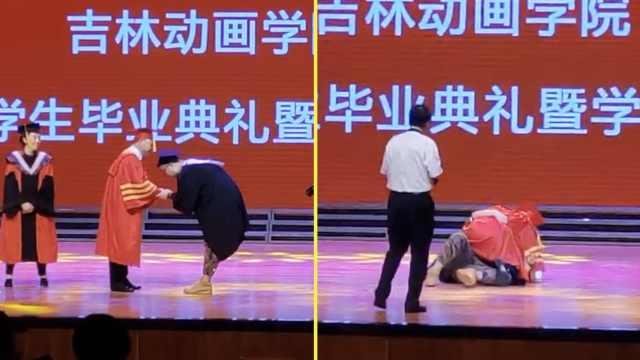 他毕业典礼上抱校长转圈,双双摔倒
