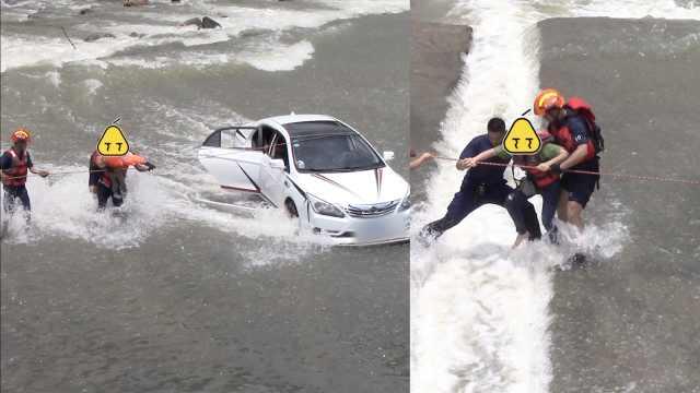 他开进河里洗车,突遇洪水暴涨困5人