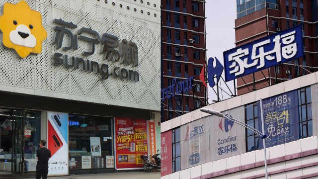 苏宁48亿元收购家乐福中国80%股份