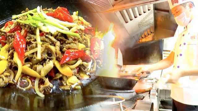 重庆黔江鸡杂:武陵山深处非遗美食