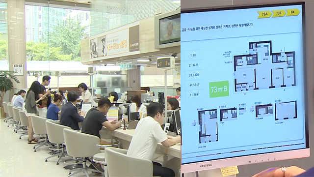 压力大!韩国人平均43岁购买首套房