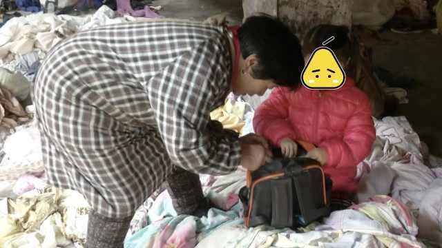 父病逝母失联,6岁女孩获众人帮助
