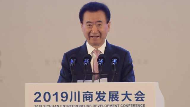 王健林再投四川:我对家乡够意思了