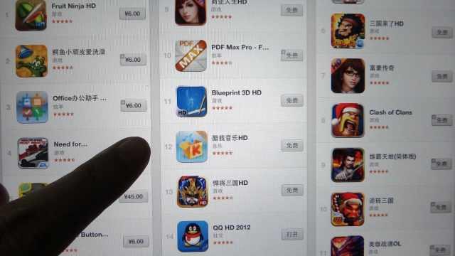 开发者起诉苹果:99美元年费还抽成