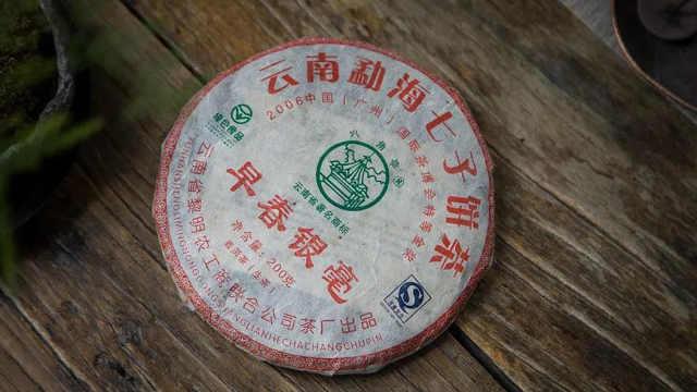 一口感受普洱中期茶的魅力