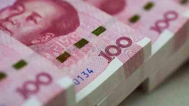 一线城市年均工资晒单:北京领跑